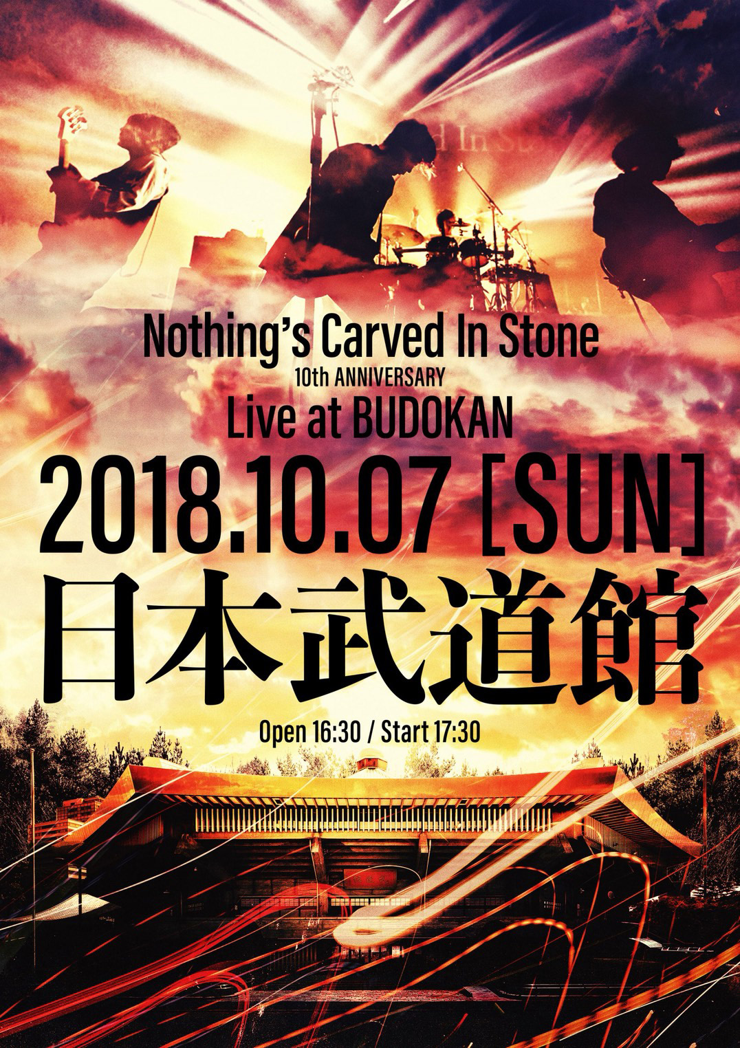 2018.10.07 Nothing's Carved In Stone 10th Anniversary Live at BUDOKAN