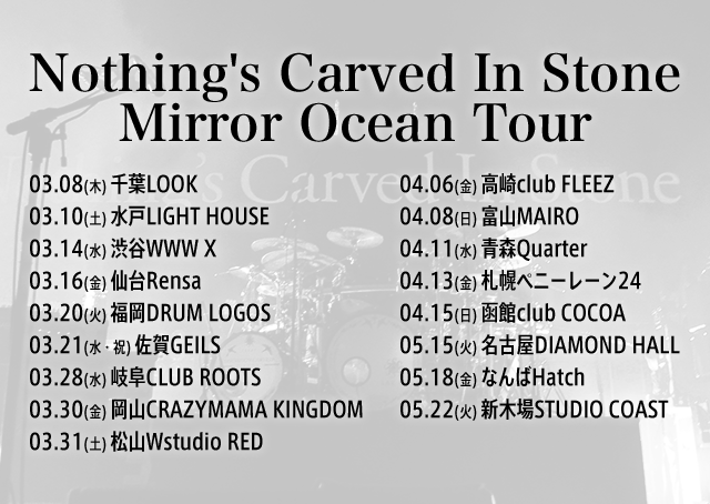 Nothing's Carved In Stone Mirror Ocean Tour